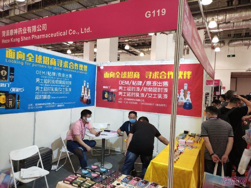 2020上海成人展参展企业集锦,港星李国麟助阵图片24