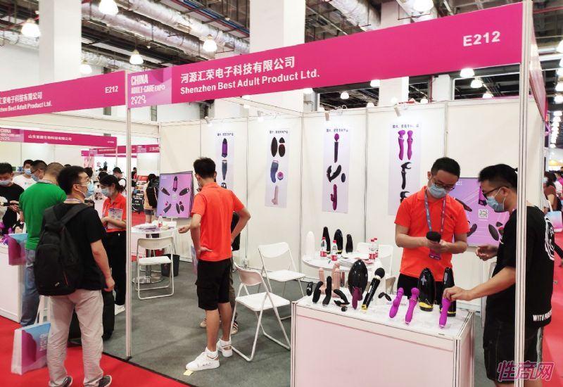 2020上海成人展参展企业集锦,港星李国麟助阵图片29