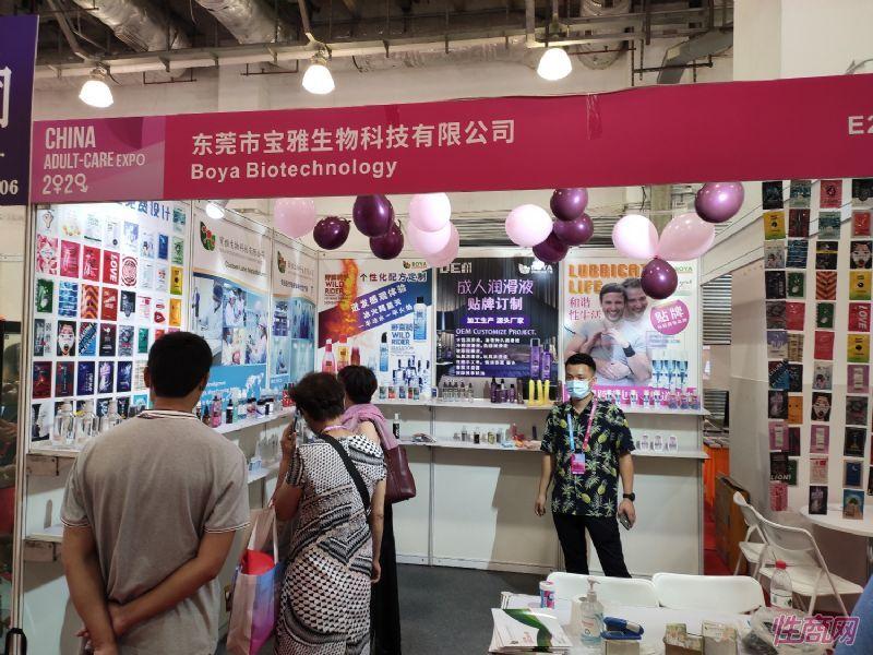 2020上海成人展参展企业集锦,港星李国麟助阵图片31