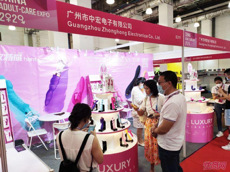 2020上海成人展参展企业集锦,港星李国麟助阵图片35
