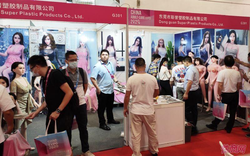 2020上海成人展参展企业集锦,港星李国麟助阵图片36