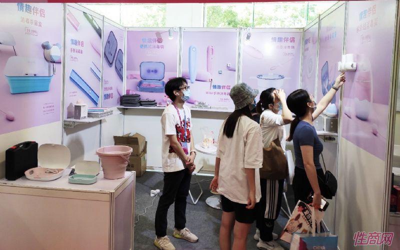 2020上海成人展参展企业集锦,港星李国麟助阵图片39