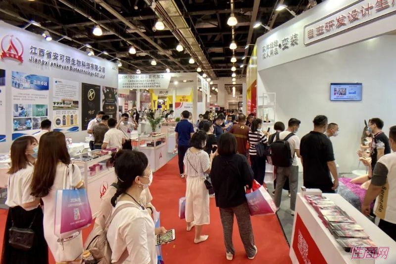 2020上海成人展参展企业集锦,港星李国麟助阵图片40