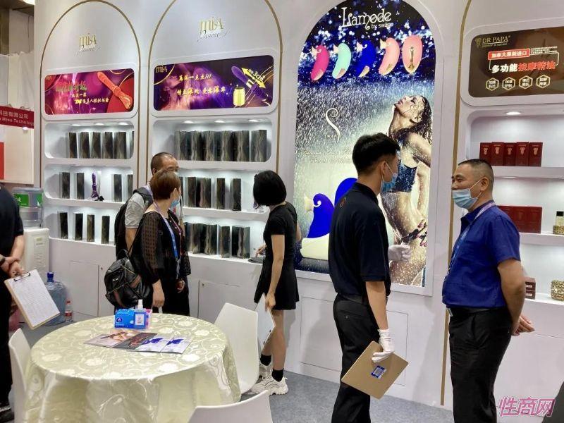 2020上海成人展参展企业集锦,港星李国麟助阵图片42