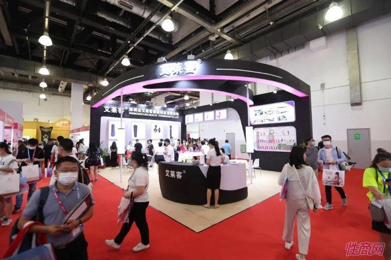 2020上海成人展参展企业集锦,港星李国麟助阵图片44