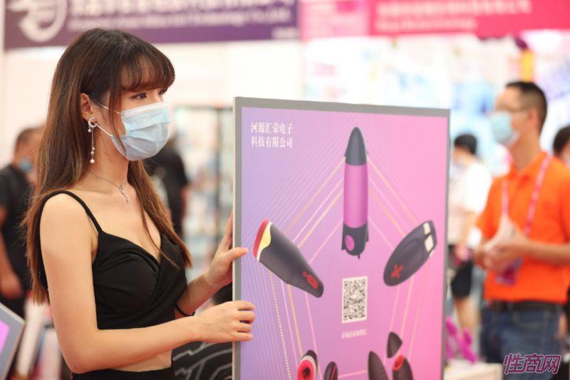 2020上海成人展参展企业集锦,港星李国麟助阵图片46