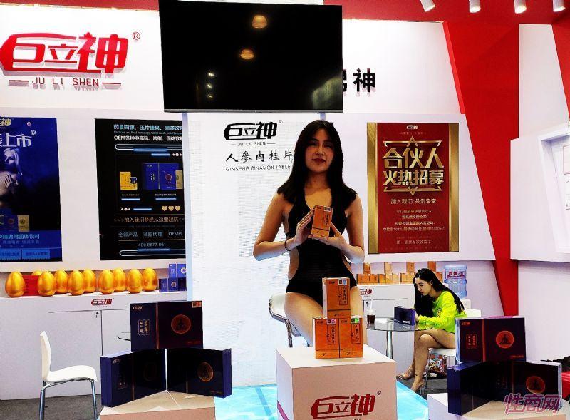 2020上海成人展参展企业集锦,港星李国麟助阵图片48