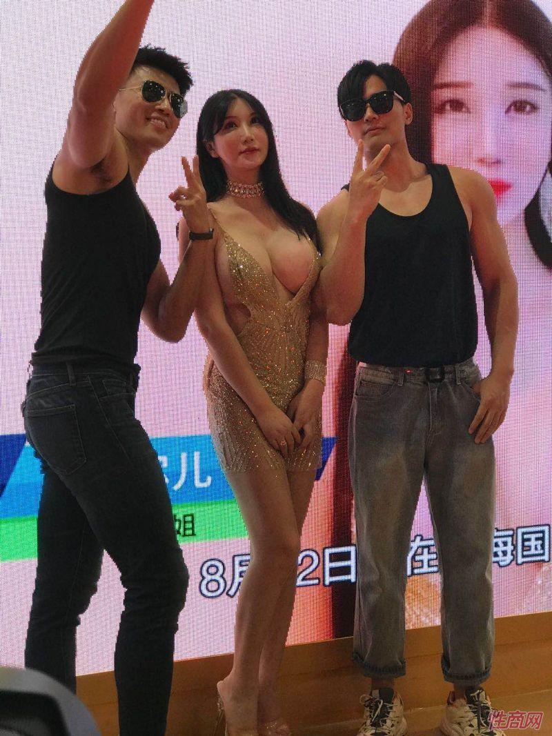2020上海成人展参展企业集锦,港星李国麟助阵图片51