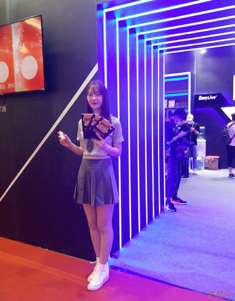2020上海成人展参展企业集锦,港星李国麟助阵图片38