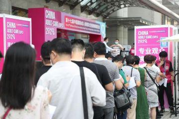 2020上海成人展图片报道:现场盛况