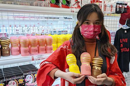 TENGA海外第二家实体店进驻台湾省情趣精品百货