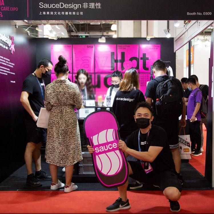 SauceDesign非理性-时尚潮牌,让人眼前一亮