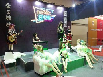 金三娃娃的金三演唱会