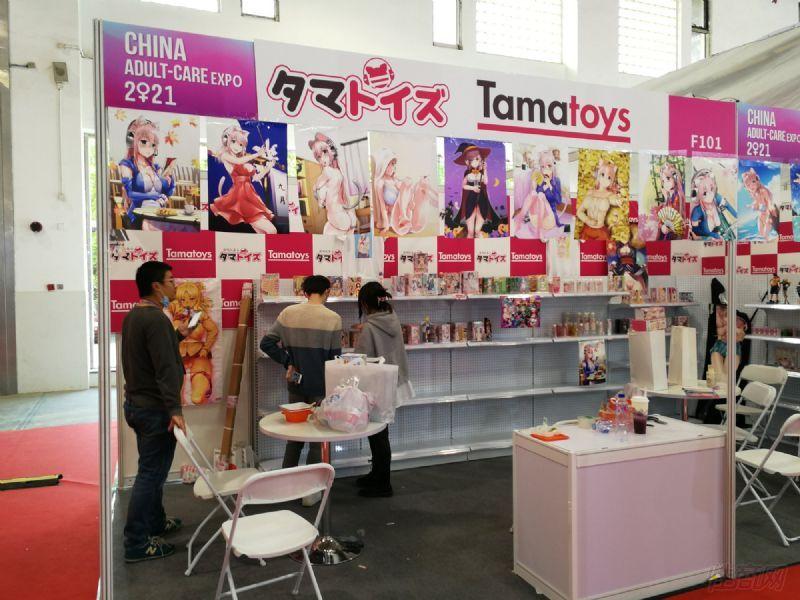 Tamatoys的二次元类产品,还有猎奇香水