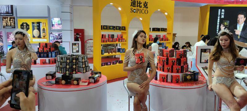 上海ADC成人展产品展示 (18)