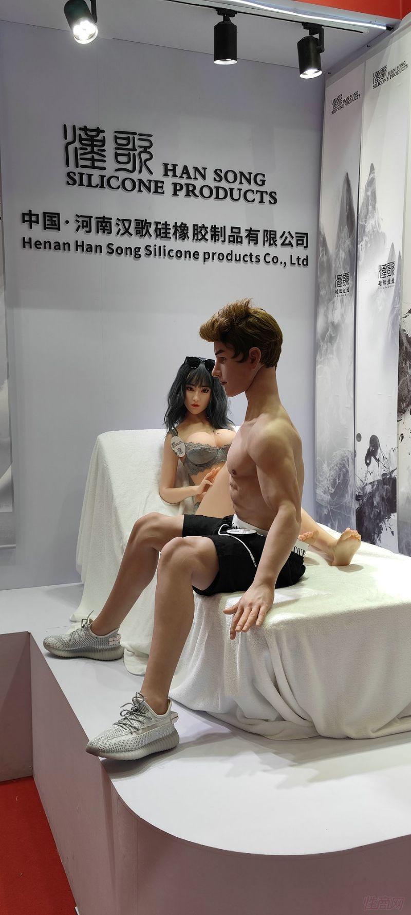 上海ADC成人展产品展示 (20)