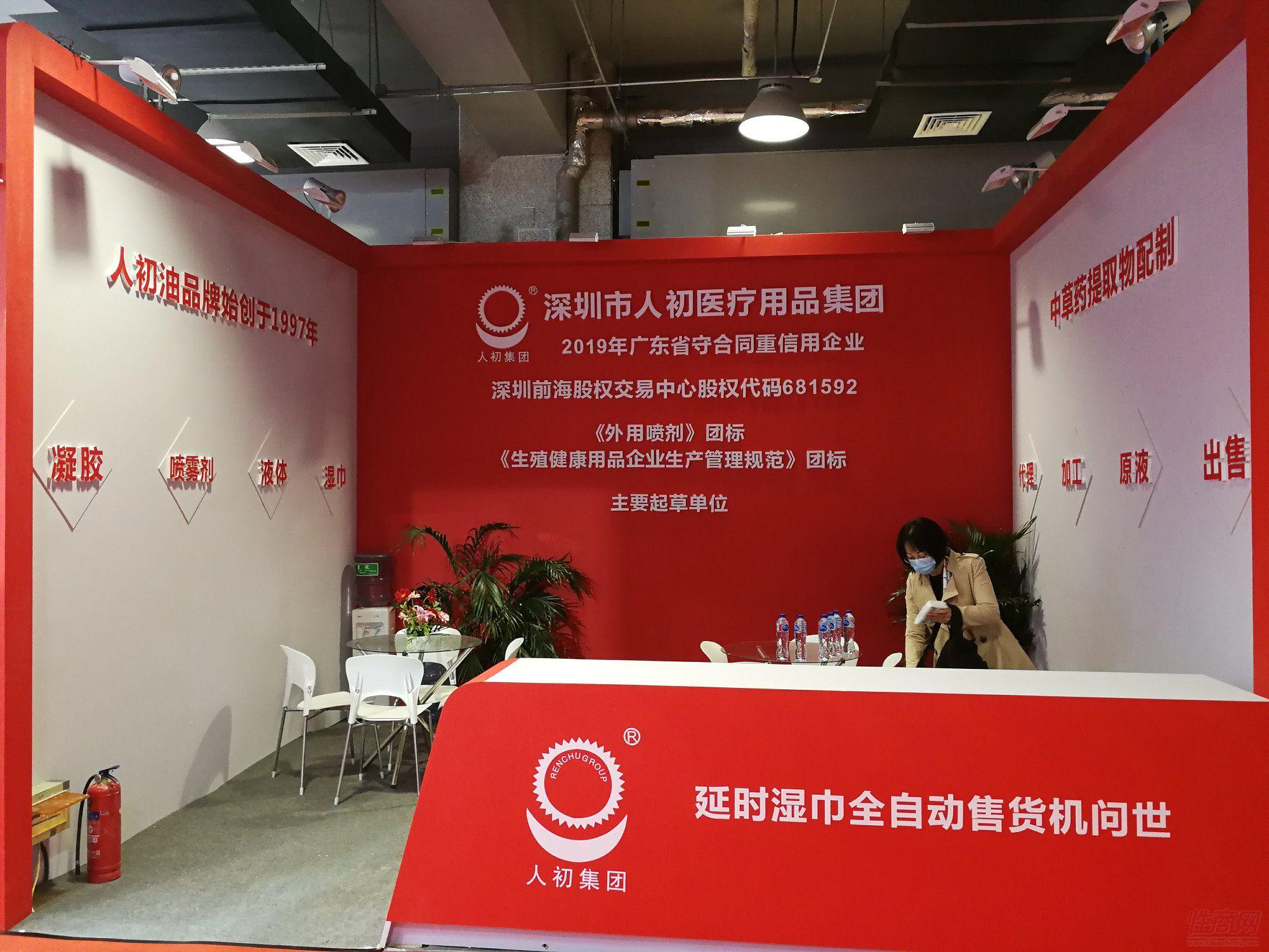 2021上海ADC成人展:参展企业(1)
