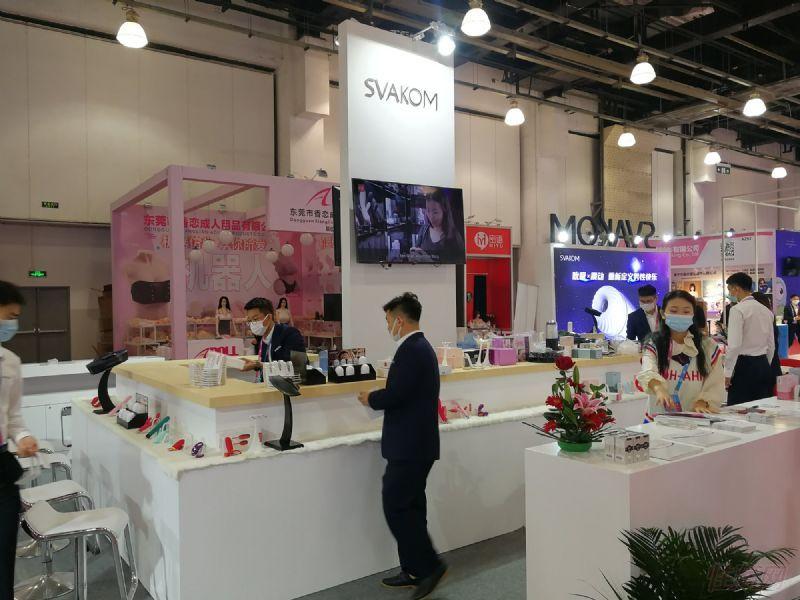 深圳市司沃康科技有限公司