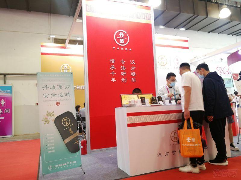 丹波(上海)电子商务有限公司