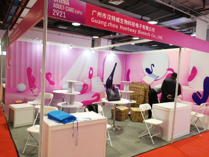 广州市汉特威生物科技电子有限公司