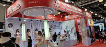 2021上海ADC成人展:所有展商高清大图(2)