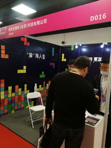 蕉耳右侧车(北京)科技有限公司