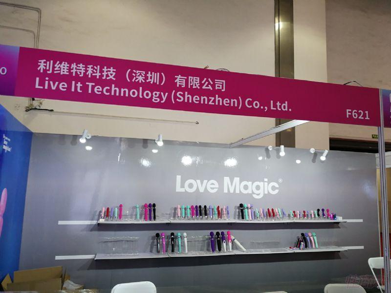 利维特科技(深圳)有限公司