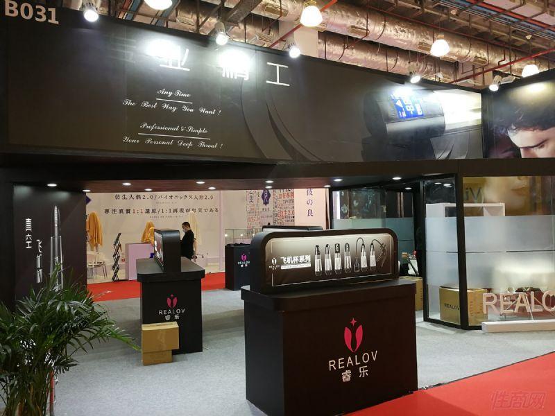 上海乐斟电子科技有限公司