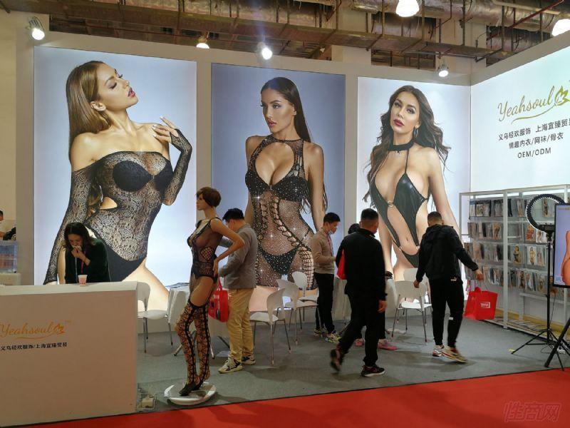 上海宜臻国际贸易有限公司