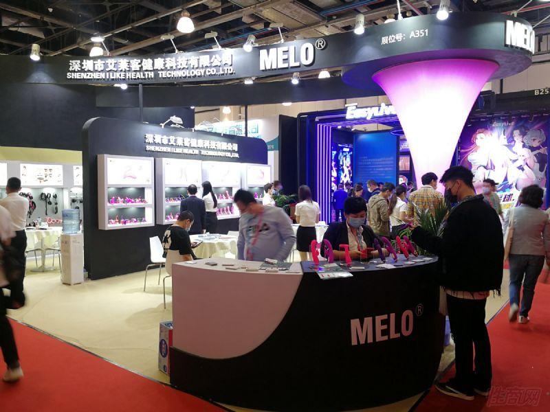 深圳市艾莱客健康科技有限公司