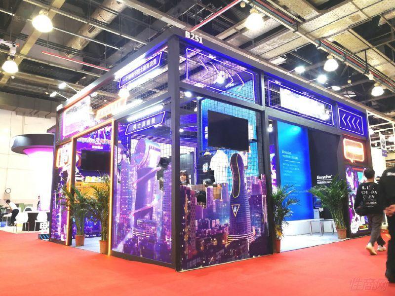 深圳市易港科技贸易有限公司