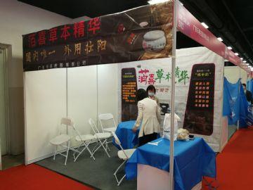 广东乐客控股有限公司