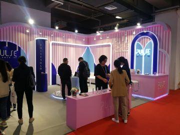 惠州诗尚贸易有限公司