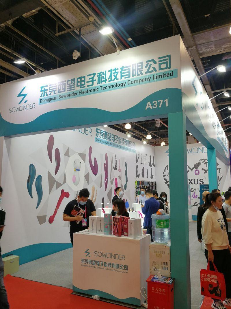 深圳西望文化创意有限公司