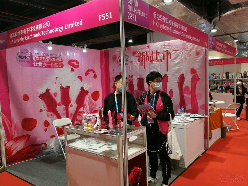 香港爱维贝电子科技有限公司