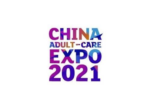 上海ADC成人展攻略:专业观众登记14号截止,普通观众可购票