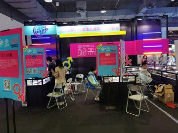 展会特地设立的精品展示区,包含Blush,Sauce等多家品牌