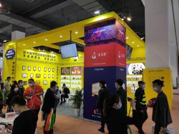 2021上海API成人展:所有展商高清大图(1)
