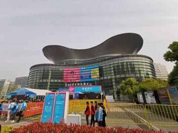 API展会在跨国采购会展中心举办