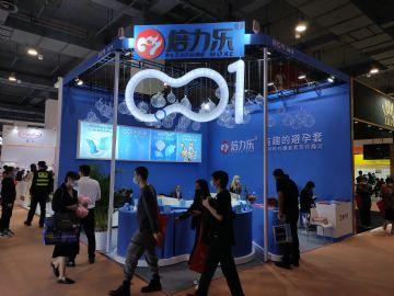 2021上海API成人展:所有展商高清大图(2)