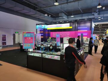 2021上海API成人展:所有展商高清大图(3)