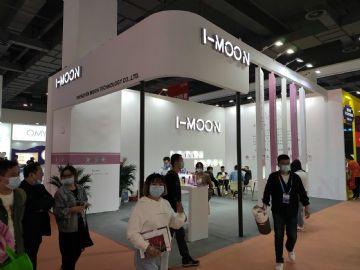 慕月I-MOON展台