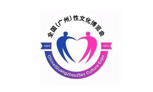 【免费门票】2021广州性文化节专业观众登记开启!