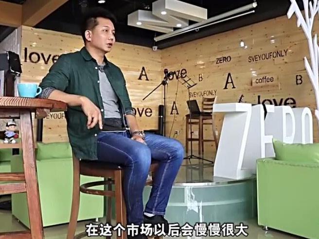诺丝安全套创始人江志铭:坎坷创业,曾父子反目