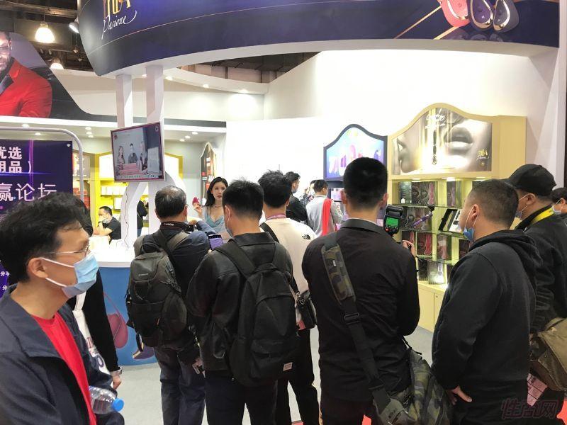 2021上海ADC成人展:所有展商高清大图(1)图片42