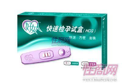好女人快速检孕试盒