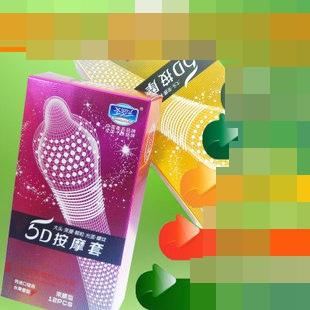 批发圣罗兰5D按摩安全套 超薄型颗粒螺纹套套 成人性保健品