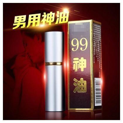 99神油男用外用喷剂防5ml  成人用品 一件代发 批发