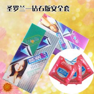 圣罗兰新款钻石版避孕套长久G点颗粒安全套 情趣成人保健性用品
