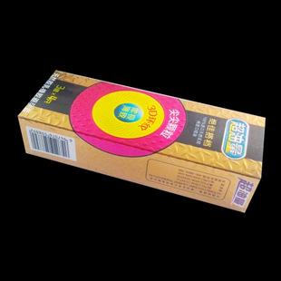 圣罗兰超油量系列绝佳搭档超薄避孕套 大颗粒G点锁精安全套